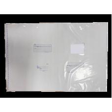 Почтовый пакет (600x675) 70 мкм